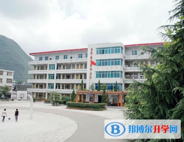 瓮安第二中学2018年招生计划