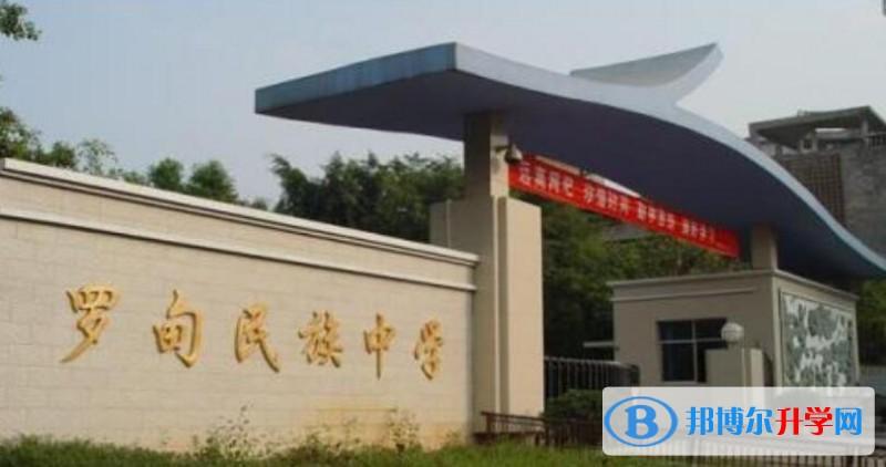 罗甸民族中学2018年普高招生录取分数线