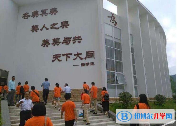 平塘民族中学招生代码