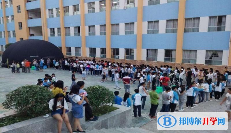 平塘民族中学招生办联系电话