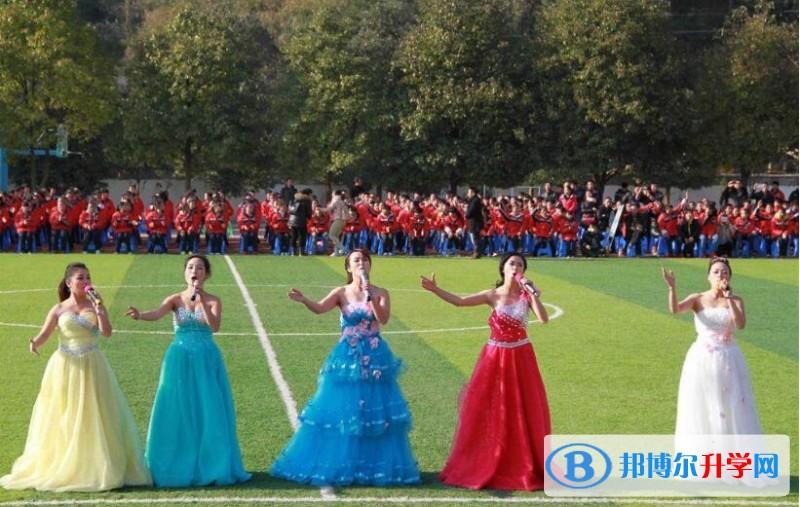 惠水民族中学招生办联系电话