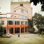 重庆第二十三中学校