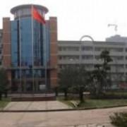 重庆第三十四中学校
