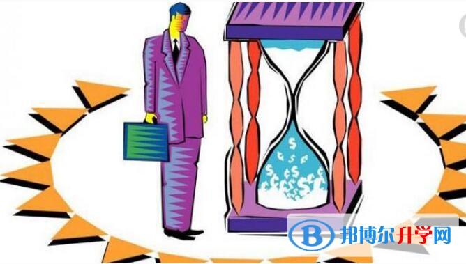 重庆今年中考时间是几号