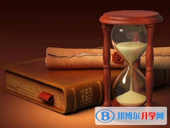 重庆什么时候中考