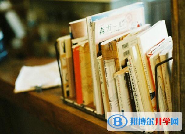 重庆未参加中考可以读啥学校