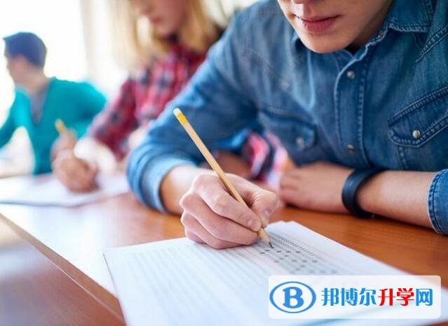 重庆还有一天中考怎么办