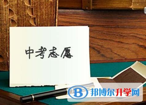 重庆中考网上志愿如何打印