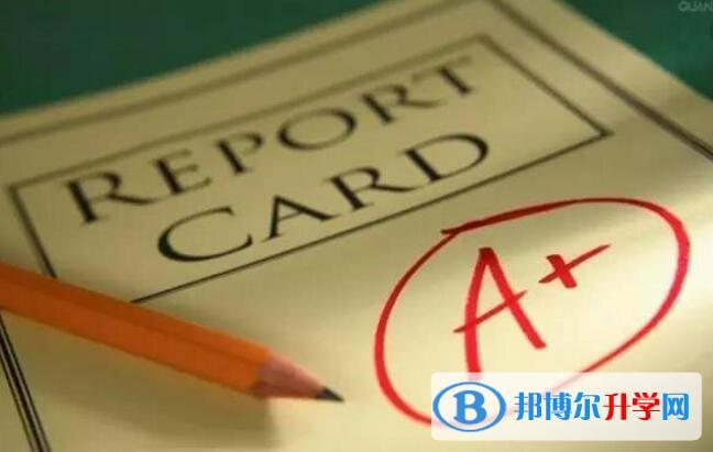 重庆查询中考成绩用名字可以吗
