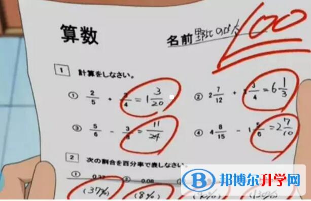 重庆如何查询中考成绩
