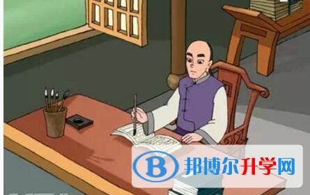 重庆外地生中考怎没成绩