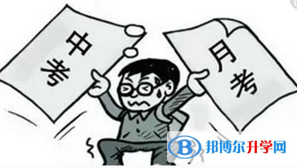 重庆怎样查询中考成绩