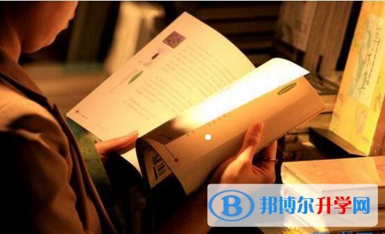 重庆中考成绩查询入口