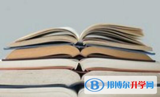 重庆中考成绩公布时间