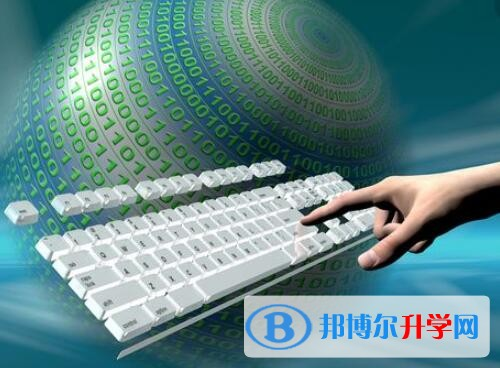 重庆中考看成绩是在哪个网站