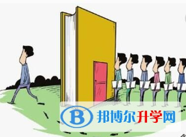 重庆怎样填中考志愿