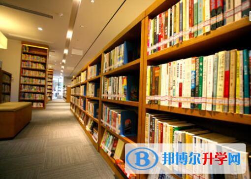 重庆中考填志愿