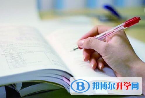 重庆中考志愿填报技巧