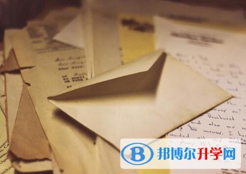 重庆中考志愿怎么录取