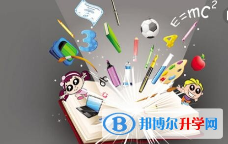 重庆中考报名平台