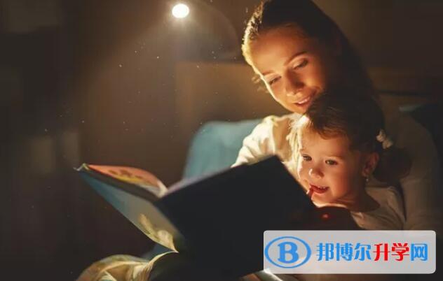 重庆中考报名系统