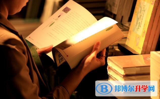 重庆中考报志愿时间