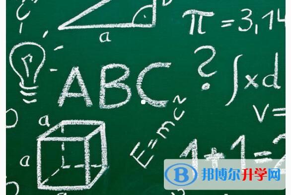 重庆中考必考公式