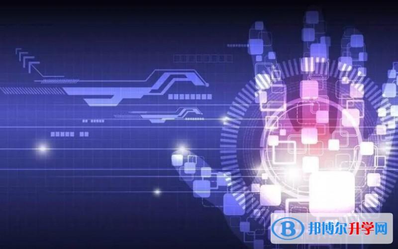 重庆中考服务应用平台