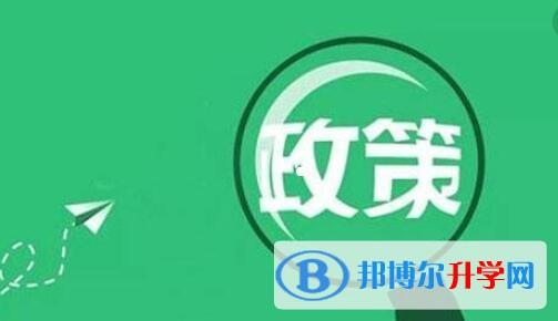 重庆中考改革
