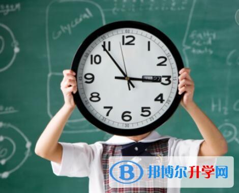 重庆中考公布时间
