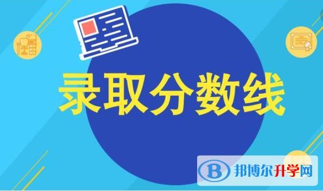 重庆中考建档线