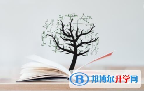 重庆中考怎样改志愿