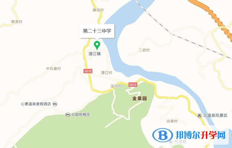重庆第二十三中学校地址在哪里