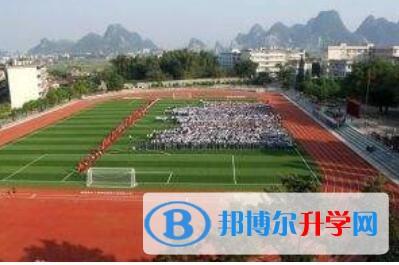 重庆第二十三中学校怎么样、好吗