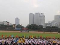 重庆第二十三中学校招生代码