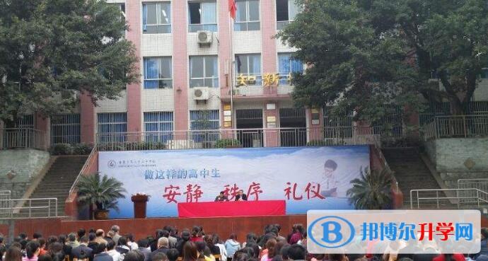 重庆第二十三中学校学费