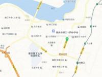 重庆第三十四中学校地址在哪里