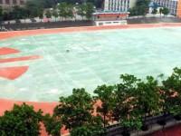 重庆第三十四中学校招生办联系电话