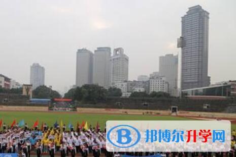 重庆第三十四中学校学费