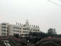 重庆长生桥中学校在招生办联系电话
