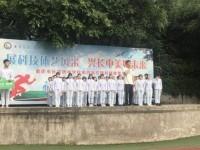 重庆长生桥中学校学费