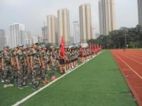 重庆长生桥中学校2019年普高招生录取分数线
