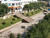 重庆涪陵第十中学校招生办联系电话