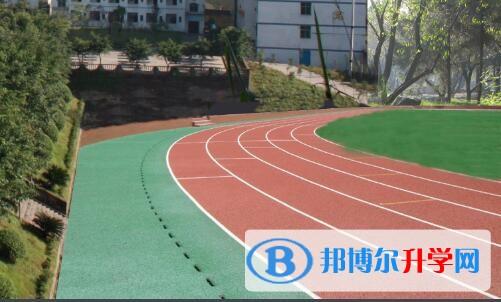 重庆涪陵第十中学校学费