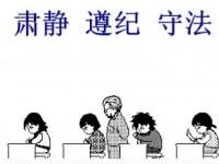 云南中考怎么作弊是最好的