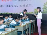 南部中学教师周攀喜获南充市教学展评一等奖