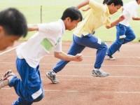 云南中考体育成绩对照表