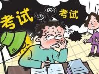 云南中考网络应用服务平台成绩查询