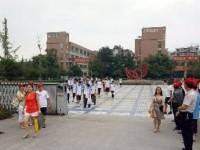 四川省大邑县晋原中学2021年招生录取分数线