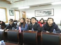内江一中六名老师参加班主任德育研讨会 收获满满